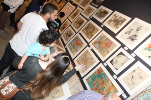 Taken by official Miami Map Fair 2017 photographer
